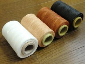 蝋引き糸 ロウ引き糸 ワックスコード 革 レザークラフト