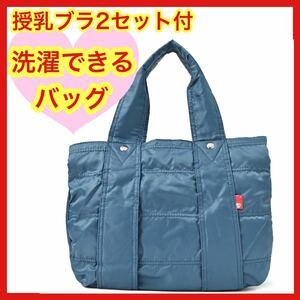 マザーズバッグ トート 大容量 トートバッグ レディース オシャレ ナイロン 軽量 ジムバッグ トートバッグレディース 旅行バッグ