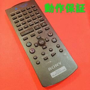 【 動作保証あり 】SONY ソニー PS2 DVD リモコン レシーバーセット SCPH-10150 10160 プレステーション2 プレステ