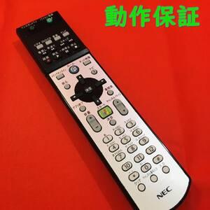【 動作保証あり 】 NEC 853-410115-102-A PCリモコン