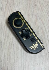 携帯モード専用 十字コン(L) for Nintendo Switch ゼルダの伝説 NSW-119