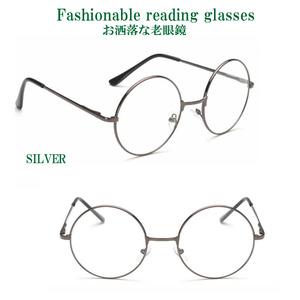 おしゃれ 老眼鏡 3.0 丸メガネ シルバー リーディンググラス シニアグラス