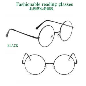 おしゃれ 老眼鏡 1.5 丸メガネ ブラック リーディンググラス シニアグラス