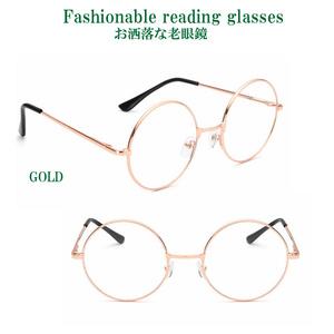 おしゃれ 老眼鏡 1.5 丸メガネ ゴールド リーディンググラス シニアグラス