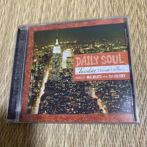 【DJ CELORY】DAILY SOUL ~Tuesday Midnight Chillin'~【R&B】【廃盤】【MIX CD】【送料無料】