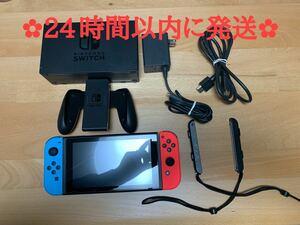 Nintendo Switch Switch本体  任天堂スイッチ  ニンテンドースイッチ本体  ニンテンドースイッチ