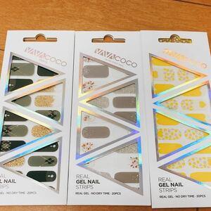 ネイルシール ジェルネイルシール 人気のデザイン VAVACOCO ペディキュア 韓国 シンプル 貼るだけ