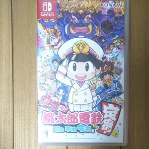【動作確認済】桃太郎電鉄 ~昭和 平成 令和も定番!~ Nintendo Switch ニンテンドースイッチ