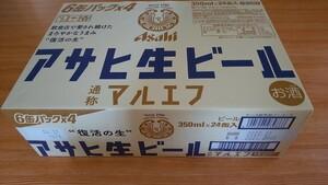 アサヒ生ビール マルエフ 350ml×24本 1ケース