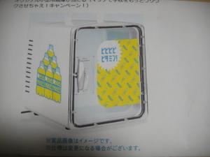当選品◆大塚食品 ビタミン炭酸 MATCH ◆マッチ オリジナル 小型冷蔵庫 未開封