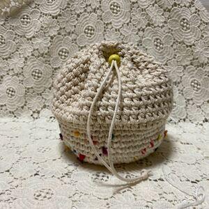 ハンドメイド 編み物 コロンと巾着
