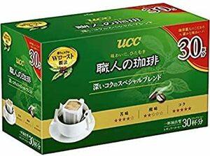 内容量:210g UCC 職人の珈琲 ドリップコーヒー 深いコクのスペシャルブレンド(7g×30P) 210g レギ