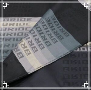 very popular * ceiling price { postage included }BRIDE genuine * gradation seat cloth 100×160cm seat repair interior bride trim bgy