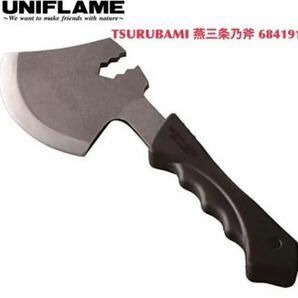 新品 ユニフレーム UNIFLAME TSURUBAMI 燕三条乃斧 684191 レア ハルタホース モーラナイフ