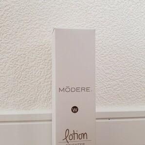 モデーア W ローション 化粧水