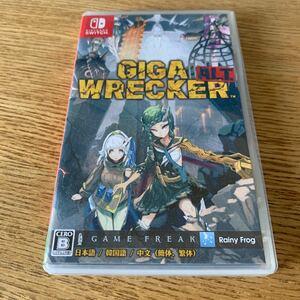 Giga Wrecker ALT. ニンテンドースイッチ