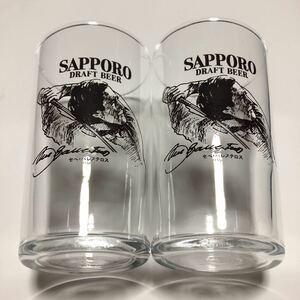 *昭和レトロ*激レア非売品 セベ・バレステロス SAPPORO サッポロ ドラフトビール グラス 2個セット ノベルティ 当時物