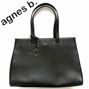 【送料無料】agnes b. アニエスベー トートバッグ 本革 レザー 書類 ブラック ポーチ付 A4可 黒 レディース 肩掛け チャーム