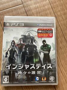 PS3ソフト インジャスティス:神々の激突