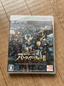 PS3ソフト 仮面ライダー バトライド・ウォー II プレミアムTV&MOVIEサウンドエディション