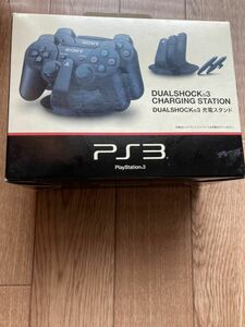 PlayStation3 DUALSHOCK3 充電スタンド