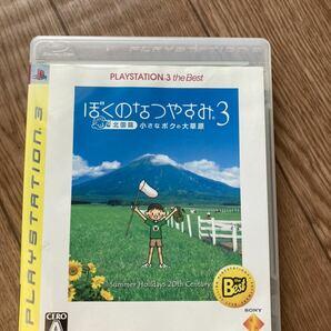PS3ソフト ぼくのなつやすみ3