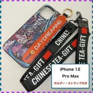 iPhone12ProMax ケース ホルダ 紫 パープル アイフォン マックス