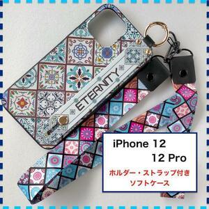 iPhone12 12Pro ケース ホルダ 白 曼荼羅 かわいい アイフォン