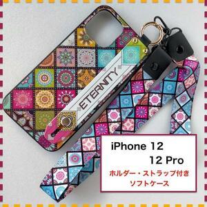 iPhone12 12Pro ケース ホルダ 曼荼羅 かわいい アイフォン12
