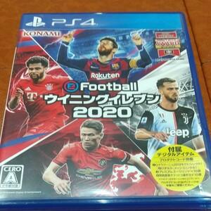 ウイニングイレブン2020 PS4ソフト