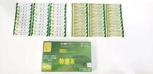 日本茶、オーガニック飲料、スティックタイプ、緑茶30包、玄米茶30包、計60包 期間割引