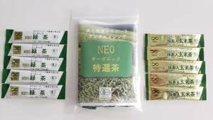 日本茶、オーガニック飲料、スティックタイプ、緑茶5包、玄米茶5包、計10包、お試し価格