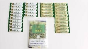 日本茶、オーガニック飲料、スティックタイプ、緑茶15包、玄米茶15包、計30包、お試し価格