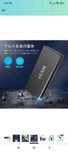 KEXIN ポータブルSSD 120GB
