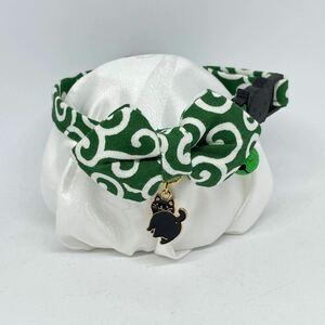 【39-緑】ハンドメイド猫首輪
