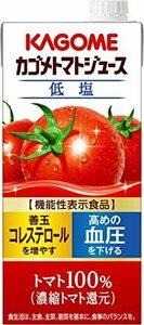 1) 1L×6本(新) カゴメ トマトジュース(低塩) 1L [機能性表示食品]×6本