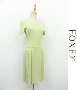 R036/ FOXEY ひざ丈ワンピース ドレス ニット 半袖 プリーツスカート クルーネック 40 L 黄緑