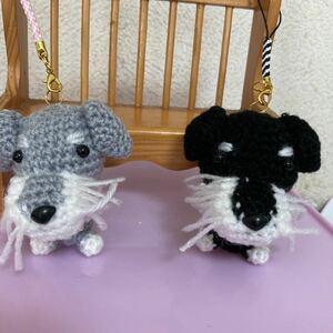 編みぐるみのストラップ ミニチュア・シュナウザー2点セット ソルト&ペッパー、ブラック&シルバー 手編みのハンドメイド品