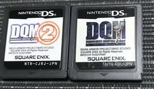 【動作確認済み】ドラゴンクエストモンスターズ ジョーカー 2本セット DQM