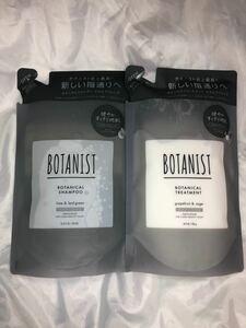 ボタニスト(BOTANIST)ボタニカル スカルプクレンジングシャンプー425ml&トリートメント425g 詰替