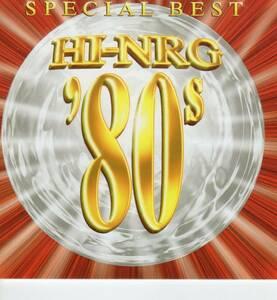 ユーロビート/ディスコ★HI-NRG '80s SPECIAL BEST NON-STOP MIX★ハイエナジー・スペシャル・ベスト★ライム.パメラ・ナイチンゲール