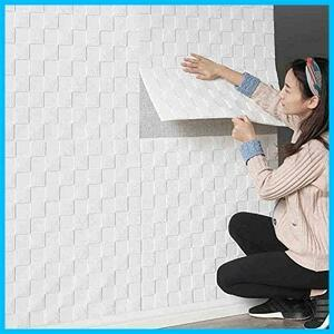 LDL2205# ウォールステッカー 断熱 タイルシール 壁紙 防水 防音シート クッションシート 白 壁紙シール 立体 3D