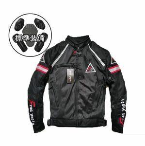 LDL2303# バイクジャケット メンズ ライダースブルゾン レーシングウエア フルメッシュ オートバイ ツーリング ライディング 通気 黒・S