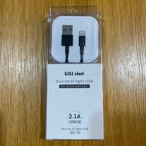 【未使用品】USB-A→Lightningケーブル 長さ100cm ブラック