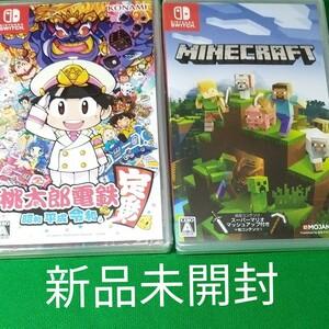 新品未開封  Nintendo Switch  マインクラフト 桃太郎電鉄