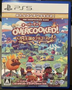 PS5 ソフト ps5 オーバークック OVERCOOKED! 王国のフルコース