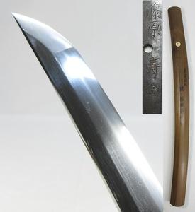 產品詳細資料,日本Yahoo代標 日本代購 日本批發-ibuy99 【D1971】 武具 刀剣 長さ30.2cmのほぼ短刀 在銘 藤原寿命 縁起の良い銘 寸延び短刀 …