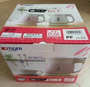 TIGER タイガー電気ケトル わく子0.6L ピンク 未使用品