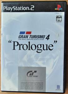 ★PS2ソフト★グランツーリスモ4プロローグ★GRAN TURISMO 4★Prologue