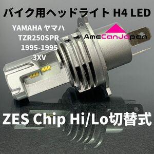 YAMAHA ヤマハ TZR250SPR 1995-1995 3XV LEDヘッドライト Hi/Lo バルブ バイク用 1灯 ホワイト 交換用